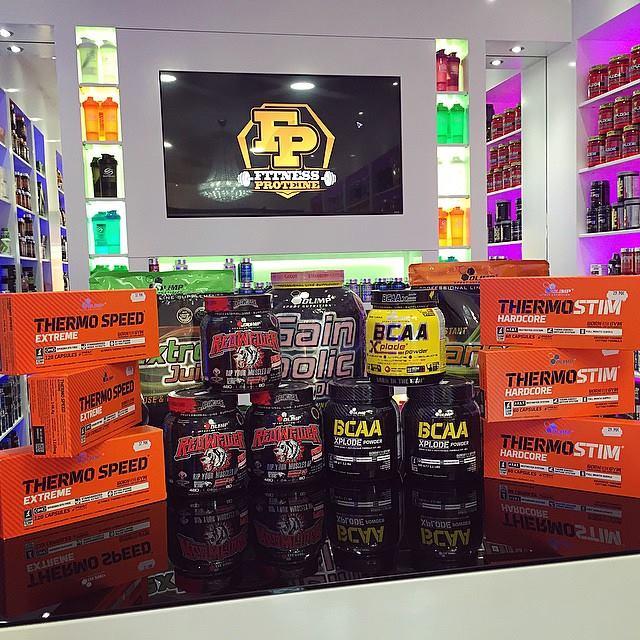 notre magasin fitness proteine spécialiste des compléments alimentaires pour la musculation et la nutrition sportive